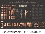 stylized characters set for... | Shutterstock .eps vector #1113803807