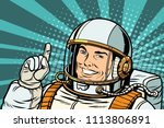 pop art astronaut points up.... | Shutterstock .eps vector #1113806891