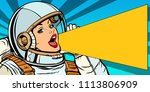 female astronaut is calling for ...   Shutterstock .eps vector #1113806909