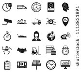 working hours icons set. simple ... | Shutterstock . vector #1113821891