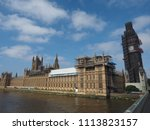 conservation works at the...   Shutterstock . vector #1113823157