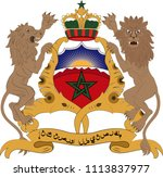 coat of arms of morocco... | Shutterstock .eps vector #1113837977