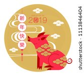 happy new year  2019  chinese... | Shutterstock .eps vector #1113846404