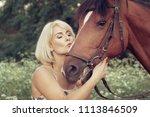 beautiful sexy woman rider... | Shutterstock . vector #1113846509