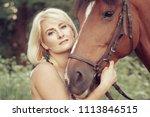 beautiful sexy woman rider... | Shutterstock . vector #1113846515