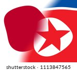 japan and north korean... | Shutterstock . vector #1113847565