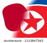 japan and north korean... | Shutterstock . vector #1113847565