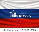 flag of russia  fabric design... | Shutterstock .eps vector #1113855245
