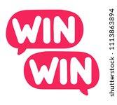 win win. vector illustration on ... | Shutterstock .eps vector #1113863894