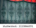 wrought iron gates  ornamental... | Shutterstock . vector #1113866351