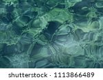 panorama blurry blue background.... | Shutterstock . vector #1113866489