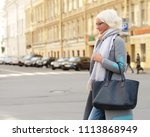 young happy blond woman in... | Shutterstock . vector #1113868949