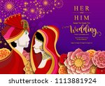 wedding invitation card... | Shutterstock .eps vector #1113881924