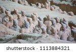 xian  china   october 8  2017 ... | Shutterstock . vector #1113884321