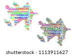 sketch azerbaijan letter text... | Shutterstock .eps vector #1113911627