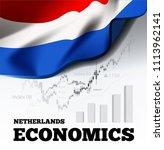 netherlands economics vector... | Shutterstock .eps vector #1113962141