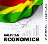 bolvian economics vector... | Shutterstock .eps vector #1113962231