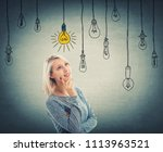 portrait of thoughtful young...   Shutterstock . vector #1113963521