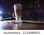 lathe on the bar. close up | Shutterstock . vector #1113989051