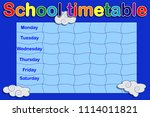 school timetable  a weekly... | Shutterstock .eps vector #1114011821