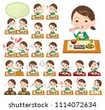 a set of school girl about... | Shutterstock .eps vector #1114072634