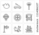 set of 9 simple editable icons... | Shutterstock .eps vector #1114086107