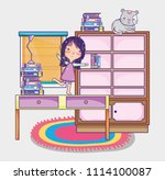 girl with books cartoons | Shutterstock .eps vector #1114100087