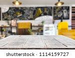 selected focus empty brown... | Shutterstock . vector #1114159727