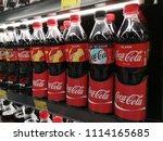 kota kemuning  malaysia   5...   Shutterstock . vector #1114165685