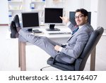 businessman sitting in front of ... | Shutterstock . vector #1114176407