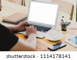 man working at home selective... | Shutterstock . vector #1114178141