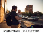 father dad with newborn pram...   Shutterstock . vector #1114195985