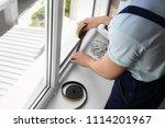 construction worker putting...   Shutterstock . vector #1114201967