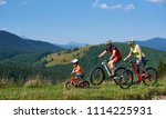 young modern family tourists...   Shutterstock . vector #1114225931