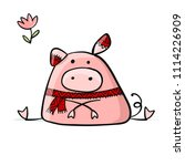 cute piggy for your design | Shutterstock .eps vector #1114226909