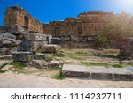 photo of ancient city... | Shutterstock . vector #1114232711
