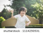 cute asian child playing wooden ... | Shutterstock . vector #1114250531