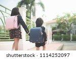 cute asian children  holding... | Shutterstock . vector #1114252097