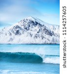 seascape on the norway sea... | Shutterstock . vector #1114257605