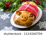 delicious pie with meat in form ... | Shutterstock . vector #1114260704