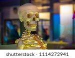 selective focus  medical object ... | Shutterstock . vector #1114272941