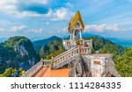 the top of  tiger cave temple   ... | Shutterstock . vector #1114284335