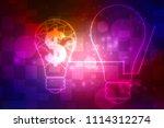 2d rendering dollar symbol    Shutterstock . vector #1114312274