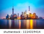 shanghai foggy morning ...   Shutterstock . vector #1114319414