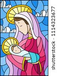 illustration in stained glass...   Shutterstock .eps vector #1114323677