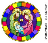 illustration in stained glass...   Shutterstock .eps vector #1114324034