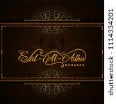 abstract islamic eid al adha...   Shutterstock .eps vector #1114334201