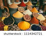marrakesh  morocco   january 18 ... | Shutterstock . vector #1114342721