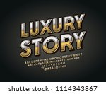 vector luxury font. golden... | Shutterstock .eps vector #1114343867