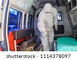 medical team with  suit and...   Shutterstock . vector #1114378097